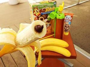 逆チョコバナナ【ぎゃくちょこばなな】